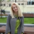 Анна Коновалова