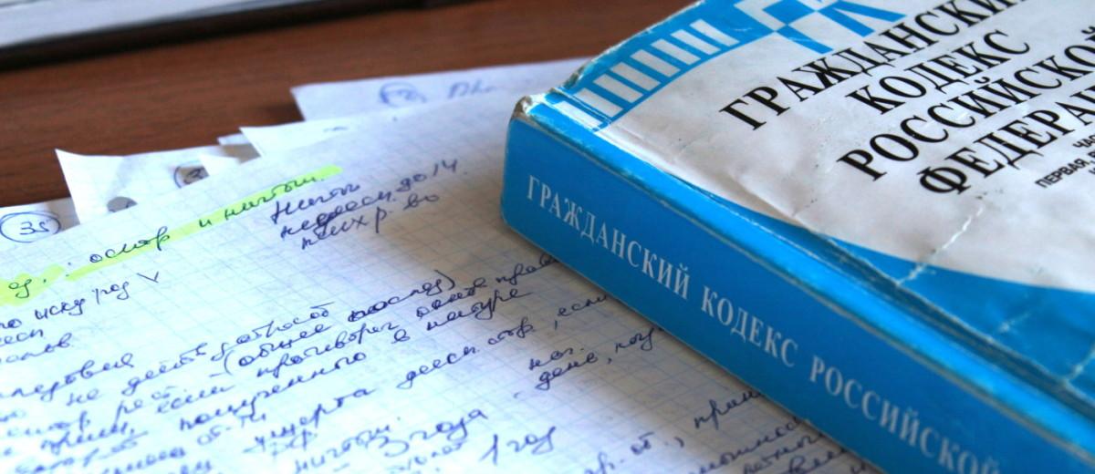 Сергеев Толстой Гражданское Право 2014