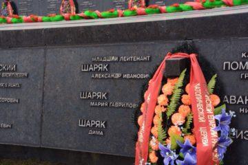 памятный мемориал