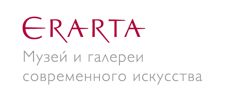 Erarta Logotypes Музей и галереи современного искусства_Музей и галереи современного искусства