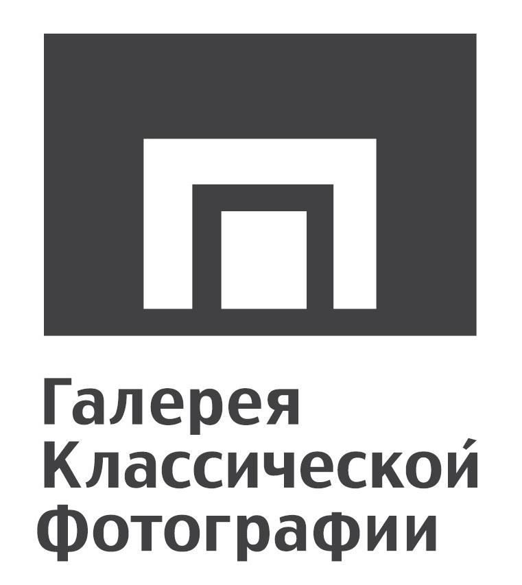 Galereya_klassicheskoy_fotografii_Logo