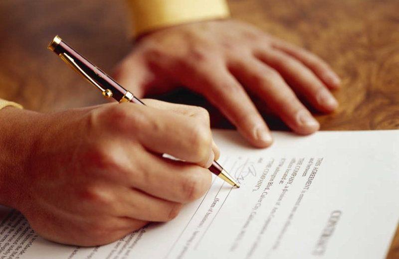 Гражданско правовой договор vs Трудовой договор