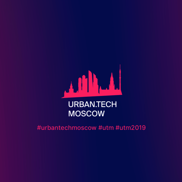 urban tech moscow logo логотип